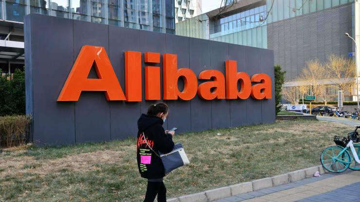 Alibaba,Trung Quốc