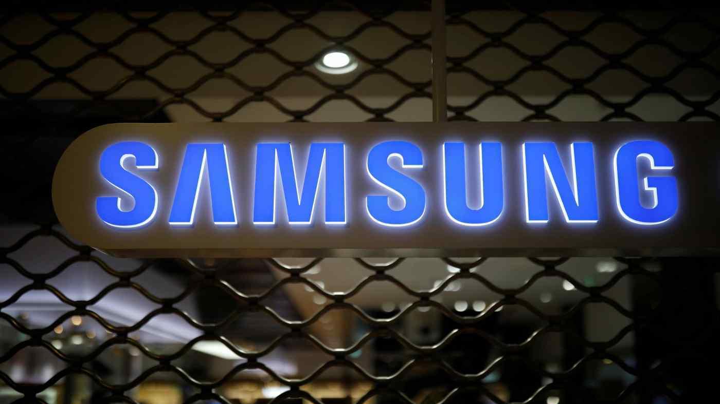 Samsung đầu tư 206 tỷ USD kích thích tăng trưởng hậu Covid-19