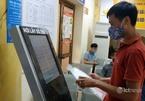 12 bộ, tỉnh chưa ban hành kế hoạch cung cấp dịch vụ công online mức 4 năm 2021