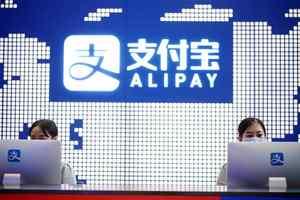 Bắc Kinh muốn chia tách siêu ứng dụng Alipay