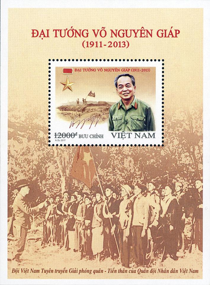 """Phát hành tem kỷ niệm 100 năm sinh """"Vị tướng của Trường Sa"""" Giáp Văn Cương"""